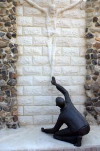 Fountain of Tears - Arad